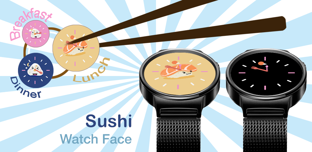 Sushi Watch Face Screenshot