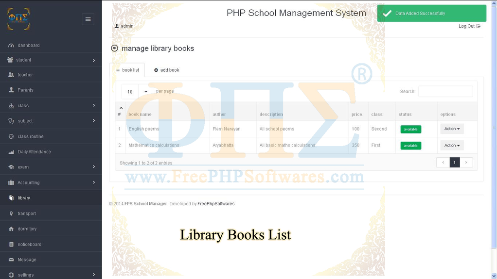 School Software Screenshot 4