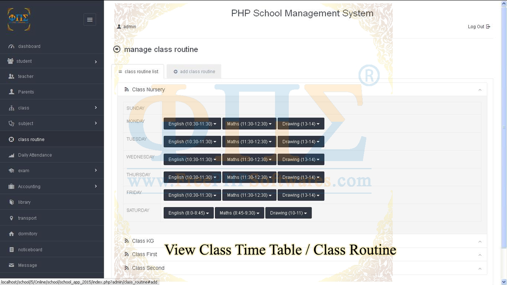School Software Screenshot 9