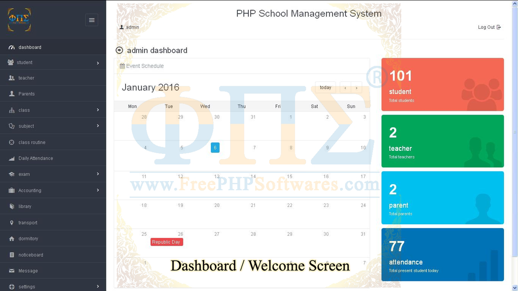 School Software Screenshot 6