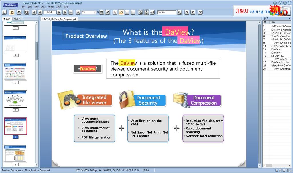 DaviewIndy - MultiViewer Screenshot 5