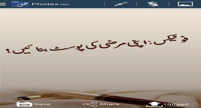 Photex Pro : Text on Photos Screenshot 5