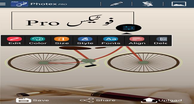 Photex Pro : Text on Photos Screenshot 2