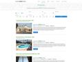 Vacation Rental Website - Vevs.com 3