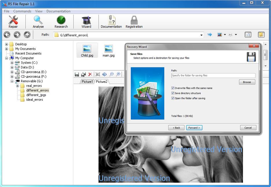 RS File Repair Screenshot 3