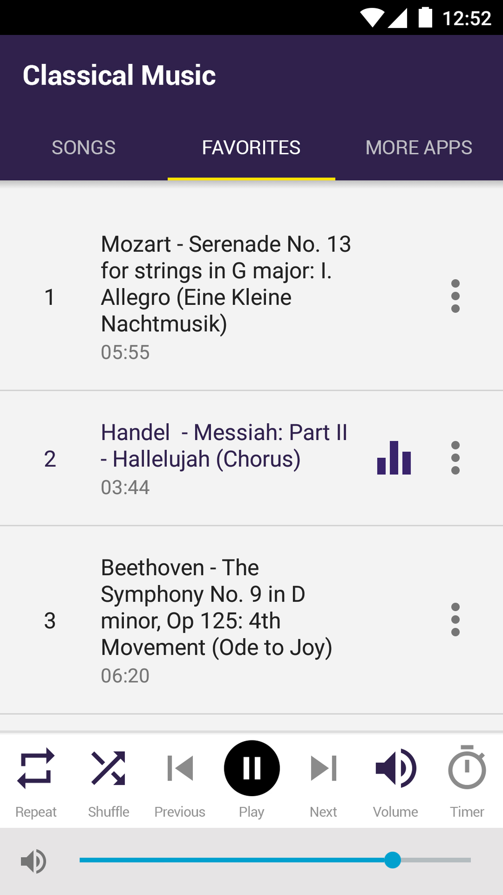 Classical Music Screenshot 4