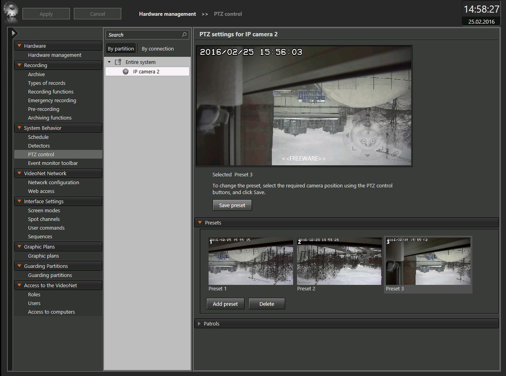 VideoNet 9 Prime Server Screenshot 4