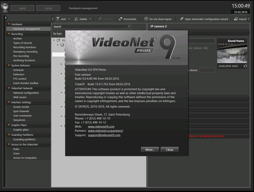 VideoNet 9 Prime Server Screenshot 6