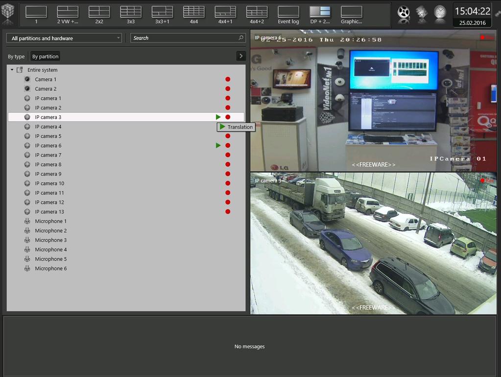 VideoNet 9 Prime Client Screenshot 9