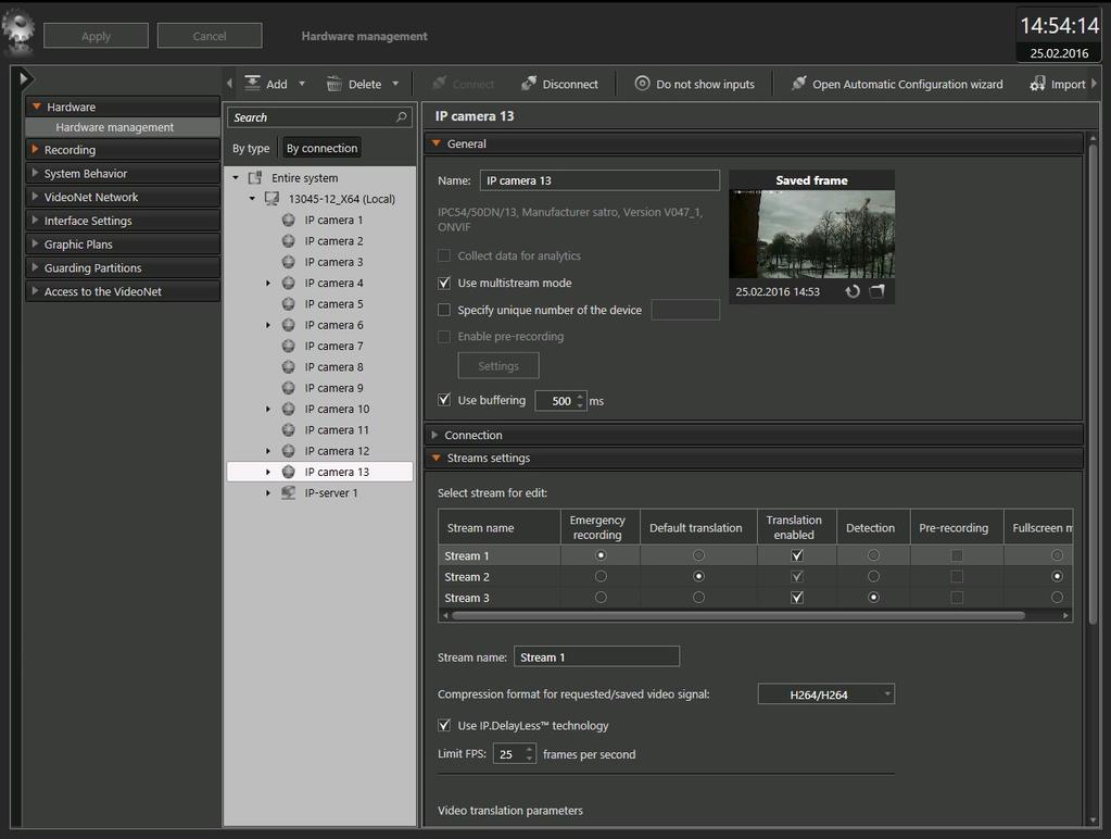 VideoNet 9 Prime Client Screenshot