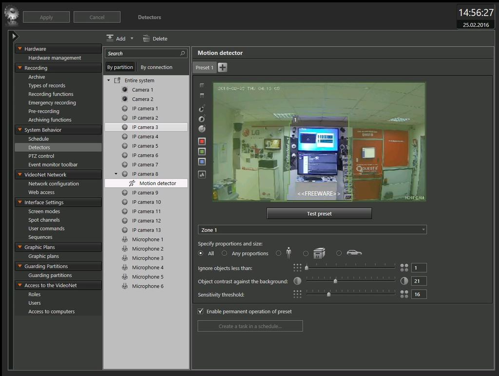 VideoNet 9 Prime Client Screenshot 3