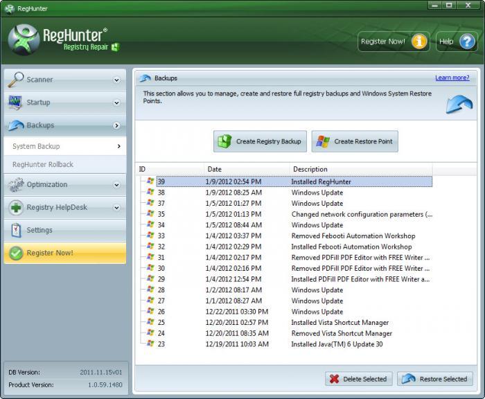 PC Registry Repair Tool Screenshot 4
