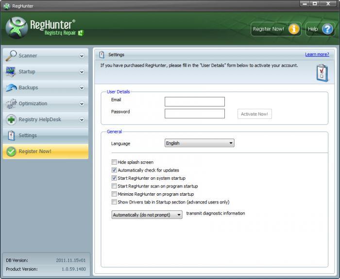 Registry Repair Tool Screenshot 2