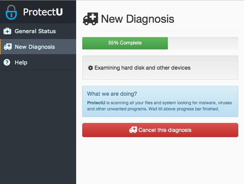 ProtectU Screenshot 1