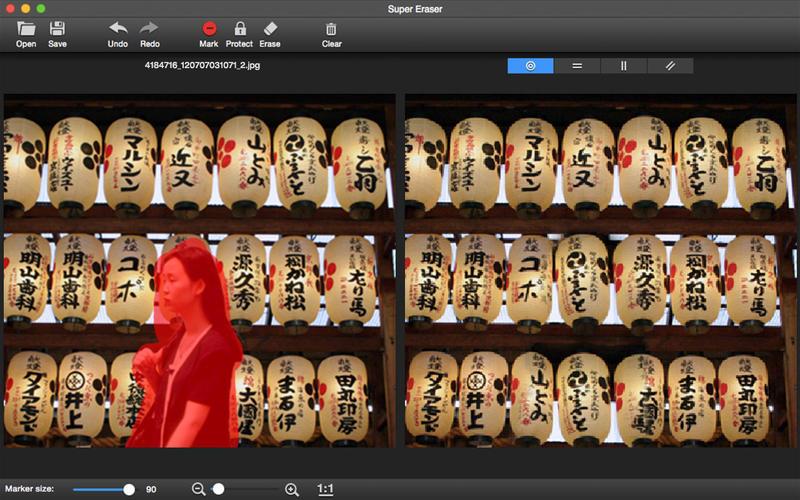 Super Eraser for Mac Screenshot 3