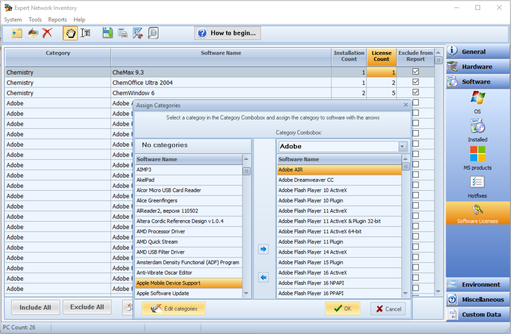 Expert Network Inventory Screenshot 6