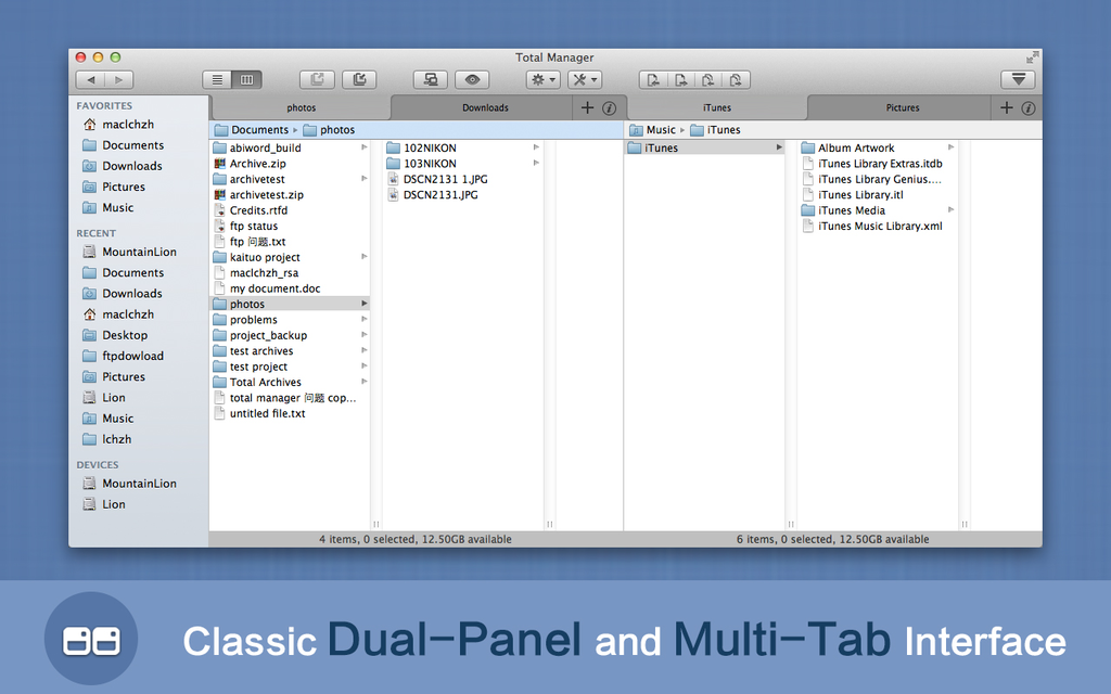 Total Manager for Mac Screenshot