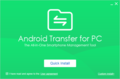 Android Transfer for PC 4