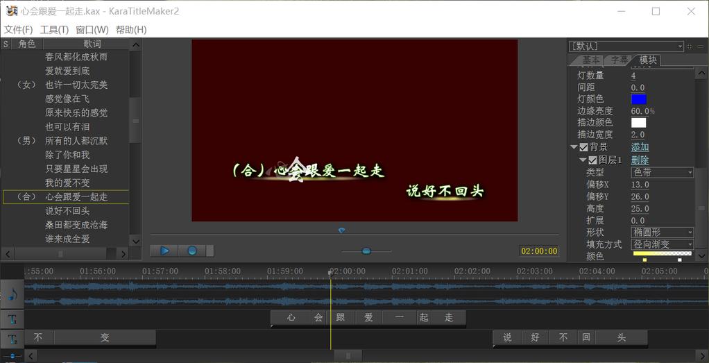 Sayatoo KaraTitleMaker2 Screenshot 4
