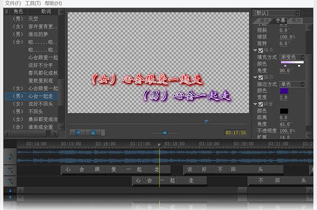 Sayatoo KaraTitleMaker2 Screenshot 9
