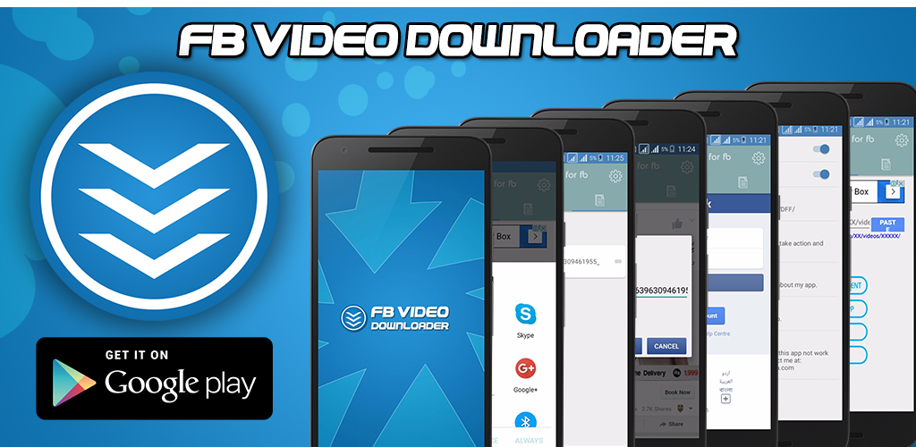 Facebook Video Downloader Screenshot 1
