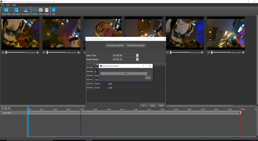 PanoVideo Screenshot 4