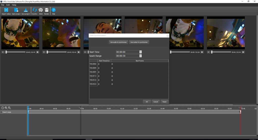 PanoVideo Screenshot 3