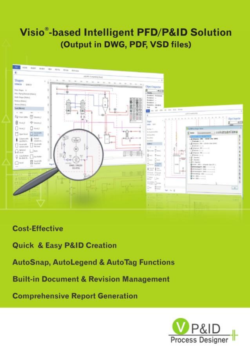 VISIO P&ID Process Designer Screenshot