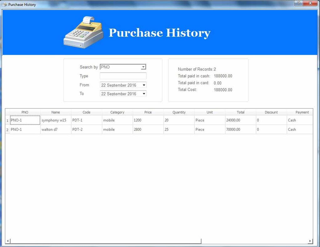 POS 1.0 Screenshot 3