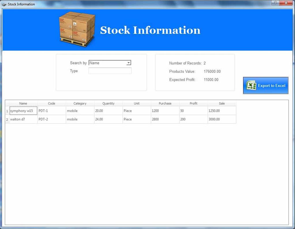 POS 1.0 Screenshot 5