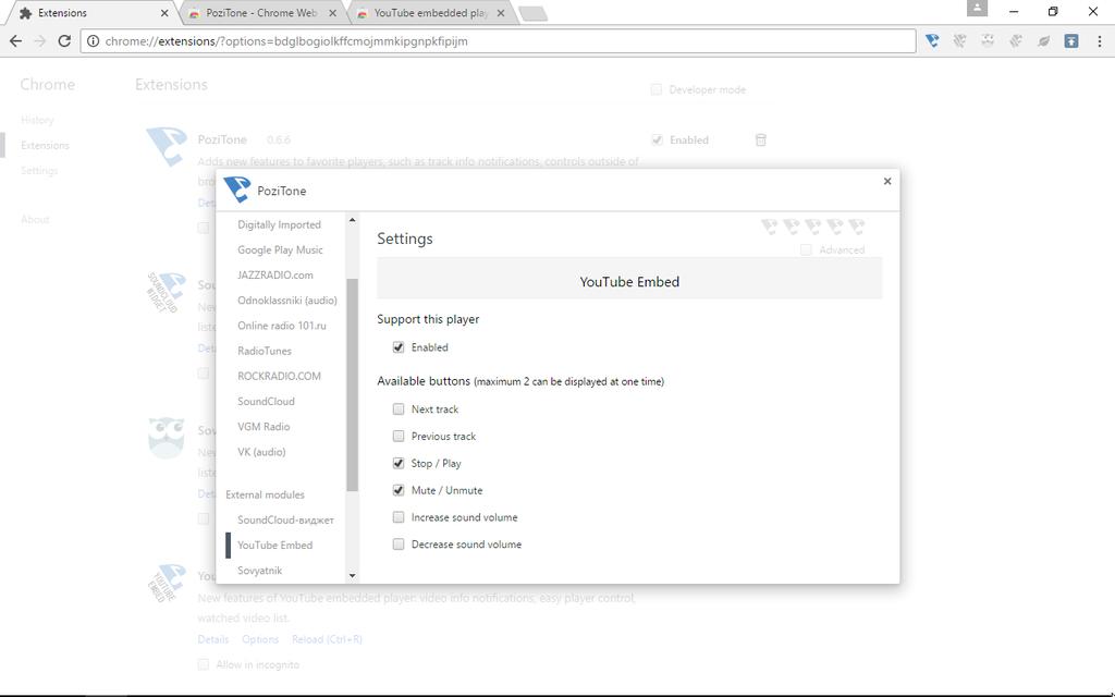 YouTube embedded player | PoziTone module Screenshot 4