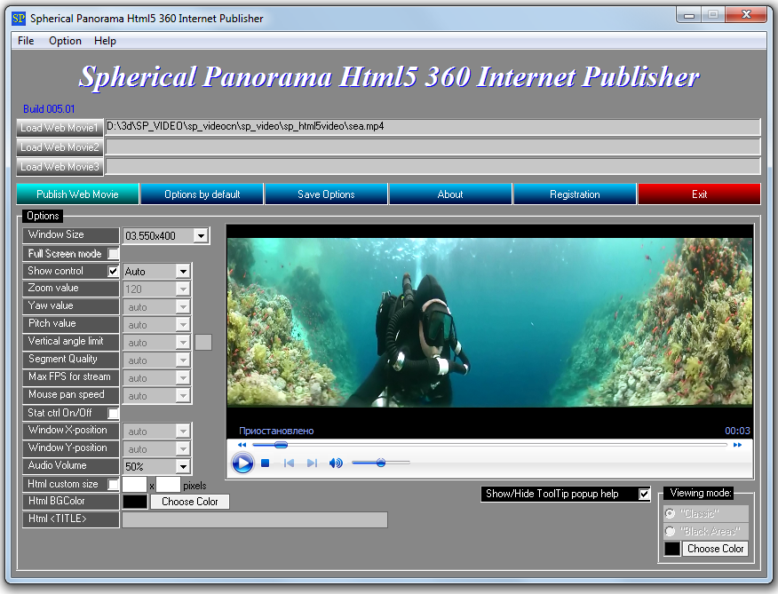 Spherical Panorama Html5 360 Video Publisher Screenshot