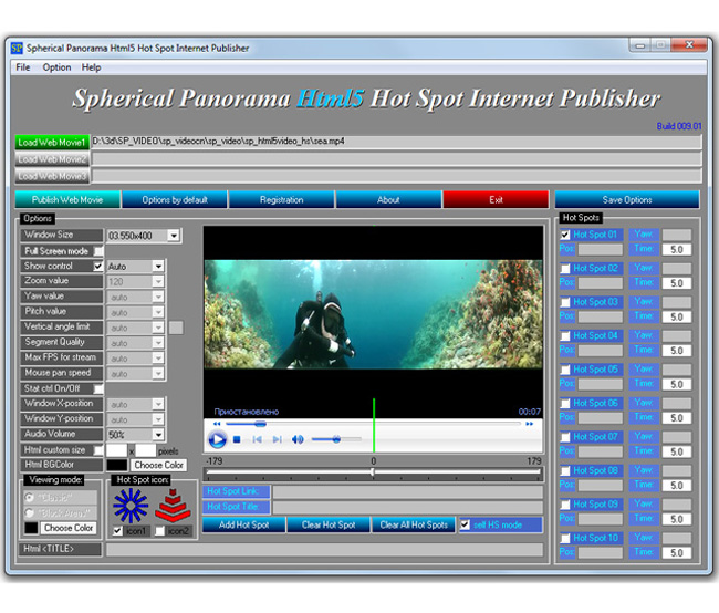 Spherical Panorama Html5 360 HS Video Publisher Screenshot
