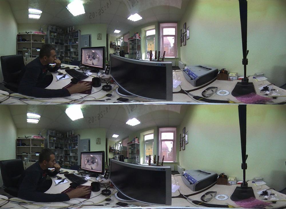 Spherical Panorama 360 Video Publisher Software Screenshot 5