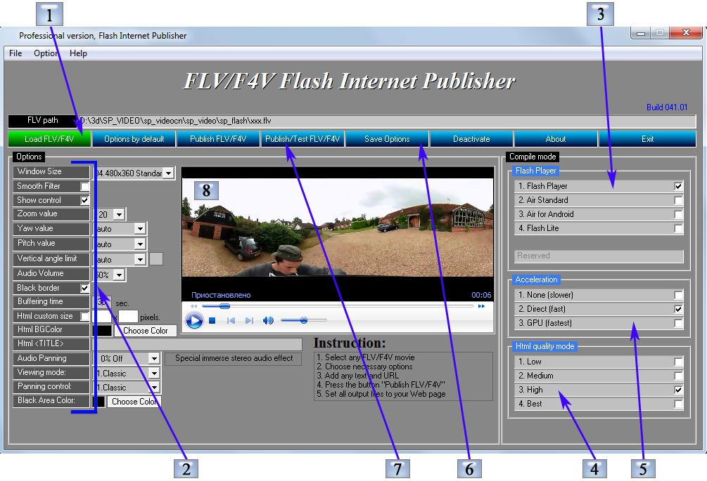 Spherical Panorama Flash Internet Publisher Screenshot 2