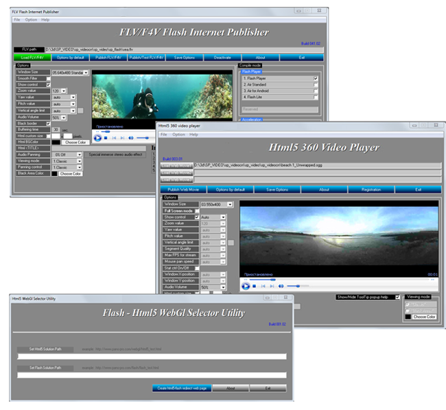 SP Combination 360 Video Player Bundle Screenshot