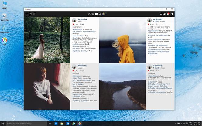 Grids Screenshot 4