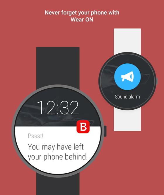Bitdefender Mobile Security Screenshot 2