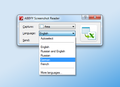 ABBYY Screenshot Reader 1
