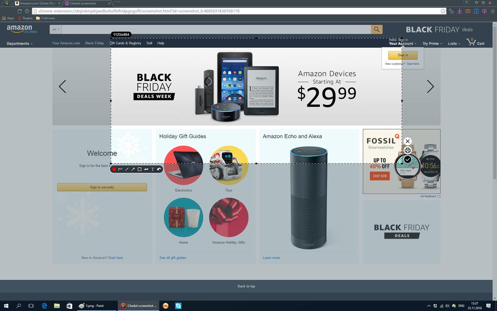 Chedot Browser screenshot