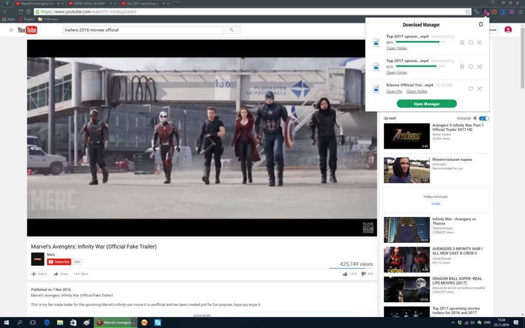 Chedot Browser Screenshot 8