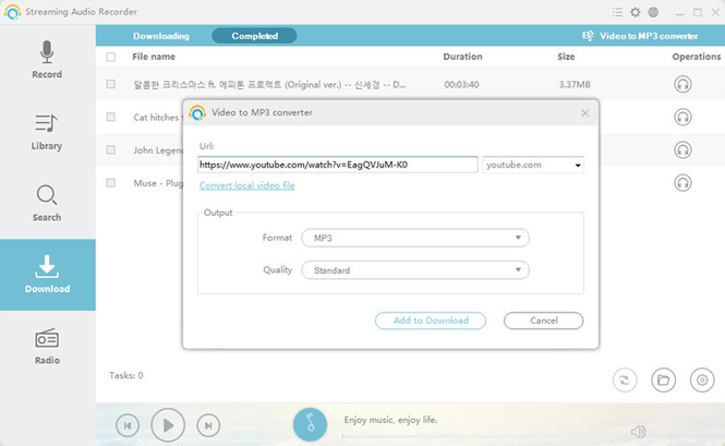 Streaming Audio Recorder Screenshot 1