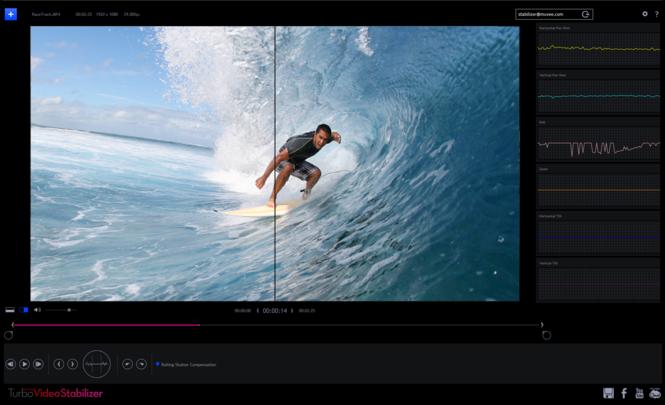 muvee Turbo Video Stabilizer Screenshot 1