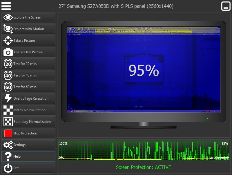 PerfectScreen 2017 Screenshot 1