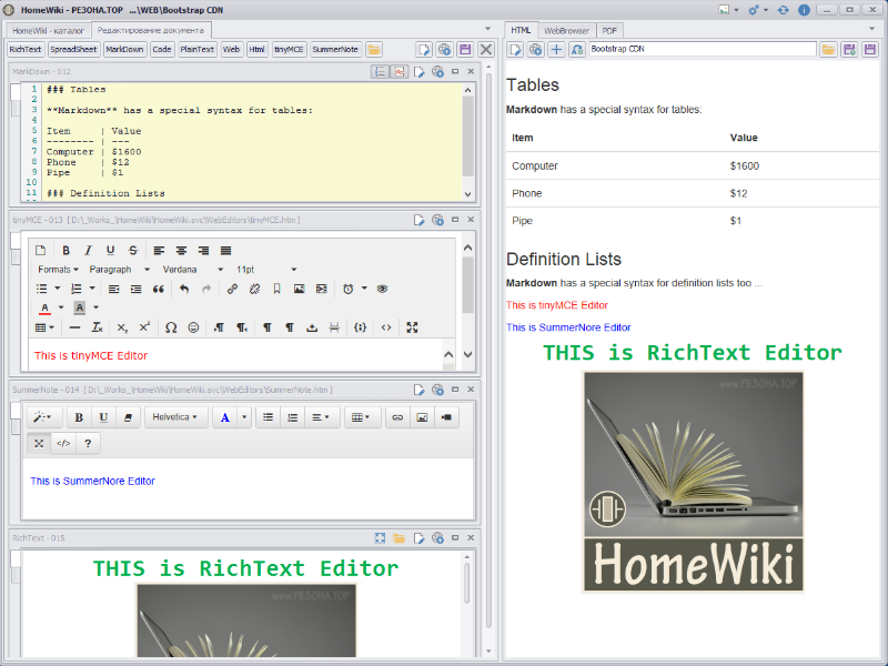 HomeWiki Screenshot