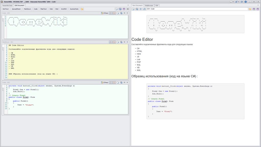 HomeWiki Screenshot 3