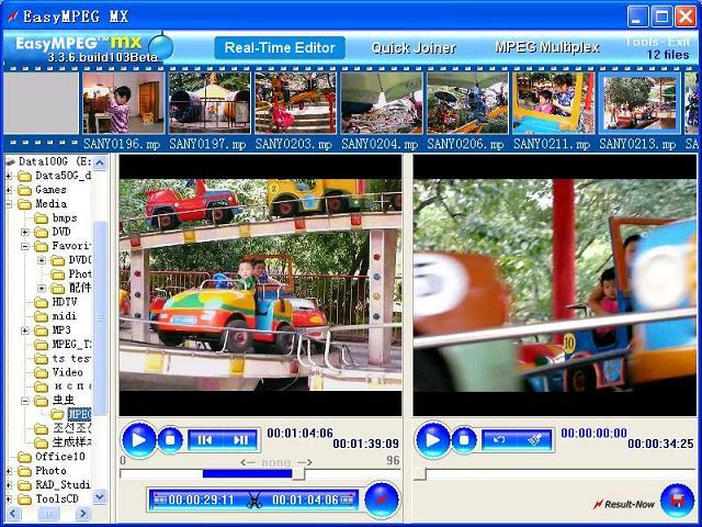 EasyMPEG MX Screenshot 1