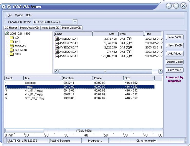 YASA VCD Burner Screenshot 1