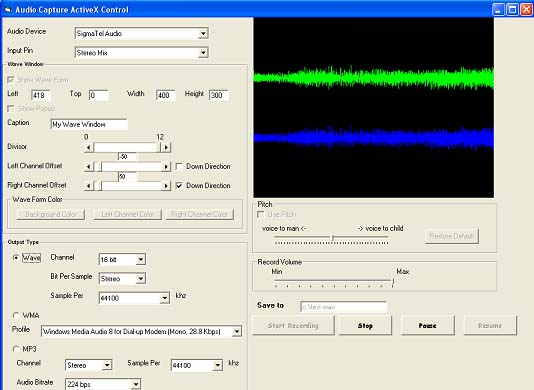 Audio Capture ActiveX Control Screenshot
