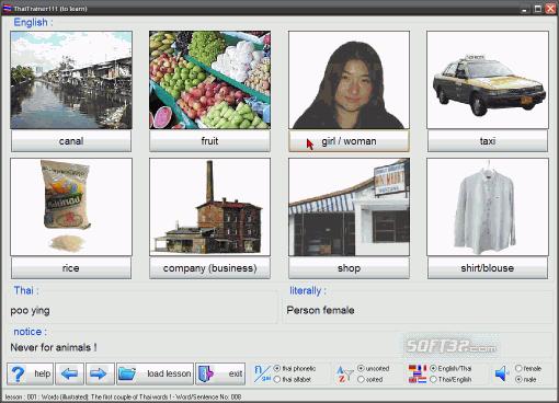 ThaiTrainer111 Screenshot 3